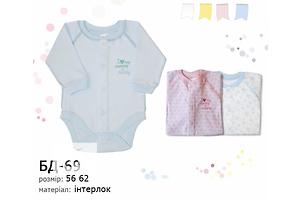 Новые Для малышей