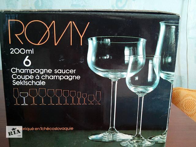 купить бу Бокалы для шампанского Чехия в Киеве