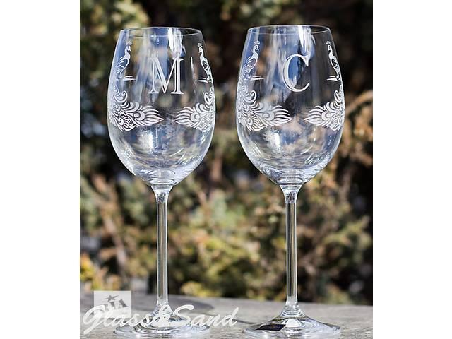 продам Бокалы для вина с индивидуальной гравировкой. бу в Днепре (Днепропетровске)