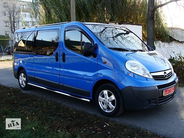 продам Боковые пороги, подножки Opel Vivaro. бу в Виннице
