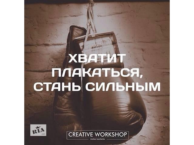 Бокс. Персональные, индивидуальные, тренировки. г. Харцызск- объявление о продаже  в Харцызске