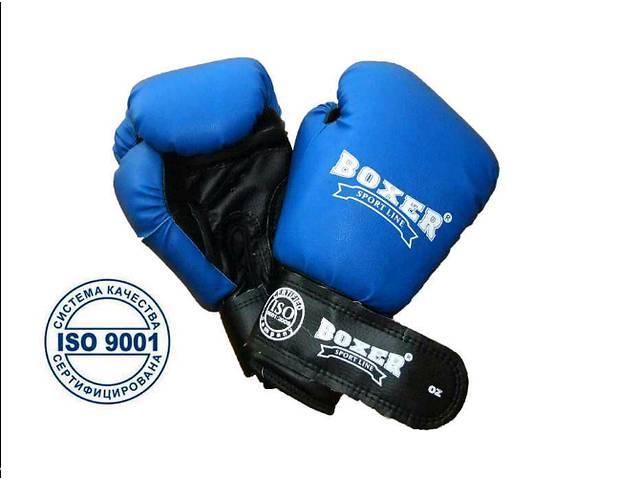 продам Боксерские перчатки недорого бу в Львове