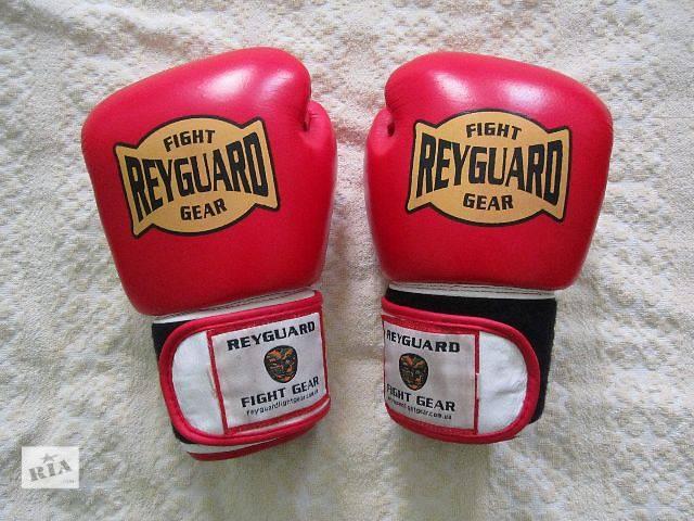 Боксерские перчатки Reyguard- объявление о продаже  в Киеве