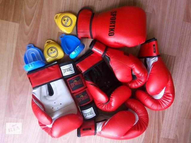 Боксерские перчатки Sportko!- объявление о продаже  в Одессе