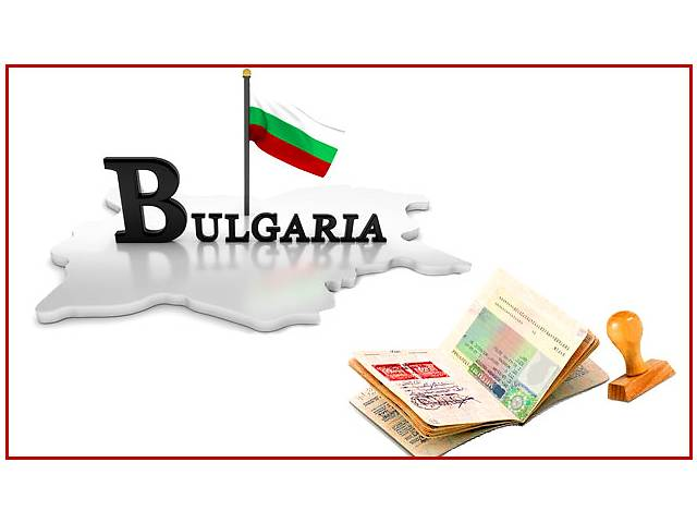 продам Болгарская виза бу  в Украине