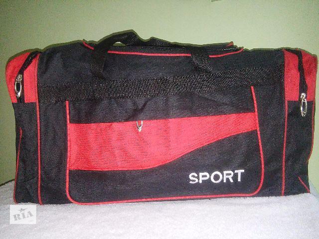 купить бу Большая дорожная спортивная сумка в Ивано-Франковске