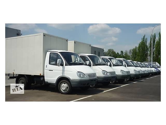 Большой автопарк и услуги грузчиков- объявление о продаже  в Одессе