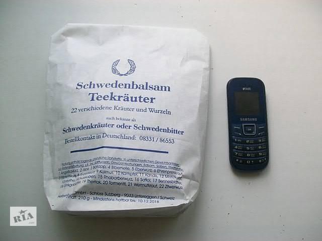 продам Большой шведский горький бальзам!!! для 3 литров Германия бу в Первомайске (Николаевской обл.)