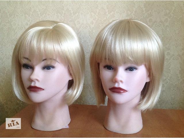 Большой выбор париков и шиньонов- объявление о продаже  в Запорожье