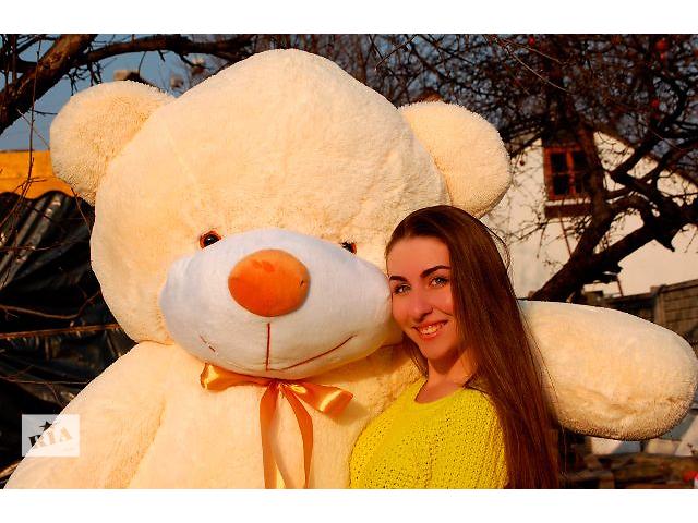 Мишка плюшевый 200 см!- объявление о продаже  в Харькове