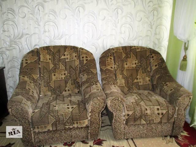 продам Большие и удобные кресла б/у бу в Павлограде