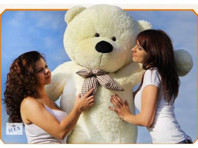 купить бу Большие плюшевые мишки (медведи) 200 см (2 метра) белые, карамельные, коричневые. Доставка по Украине. в Кривом Роге (Днепропетровской обл.)