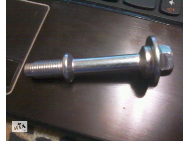 продам Болт крепления средней части глушителя передний 20606-8H30a бу в Днепре (Днепропетровск)