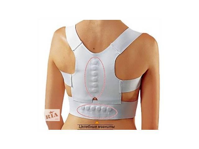 Корсет для осанки спины