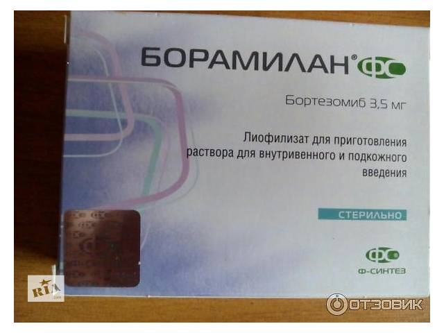 объявления цена бортезомиба в ташкенте авто усилитель своими