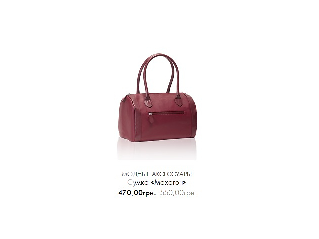 бу Бордовая женская сумка-боулер в Луцке