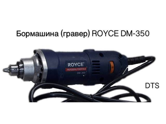 купить бу Бормашина ROYCE DM - 350 в Виннице
