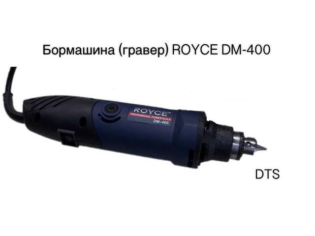 продам Бормашина ROYCE DM - 400 бу в Виннице