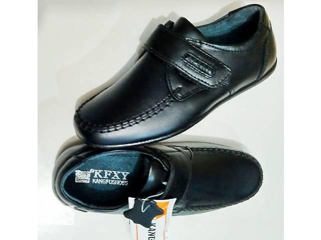 Туфли кожаные для мальчиков 27-32 размер.- объявление о продаже  в Краматорске