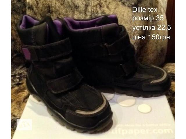 продам Ботики для мальчика, Dille tex, 35размер бу в Львове