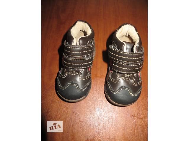 Ботики на малыша- объявление о продаже  в Запорожье
