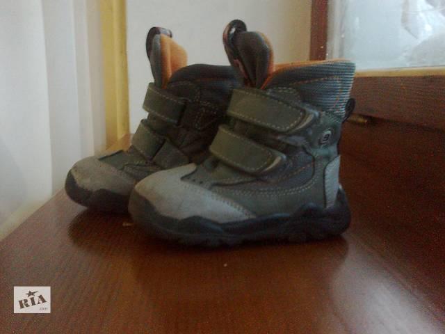 купить бу ботинки 21 размер  в Авдеевке