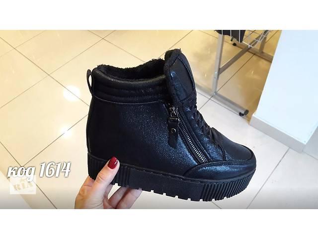 купить бу Ботинки 36-41  в Червонограде