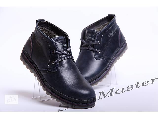 бу Ботинки кожаные мужские Clarks Desert Trek синие в Вознесенске