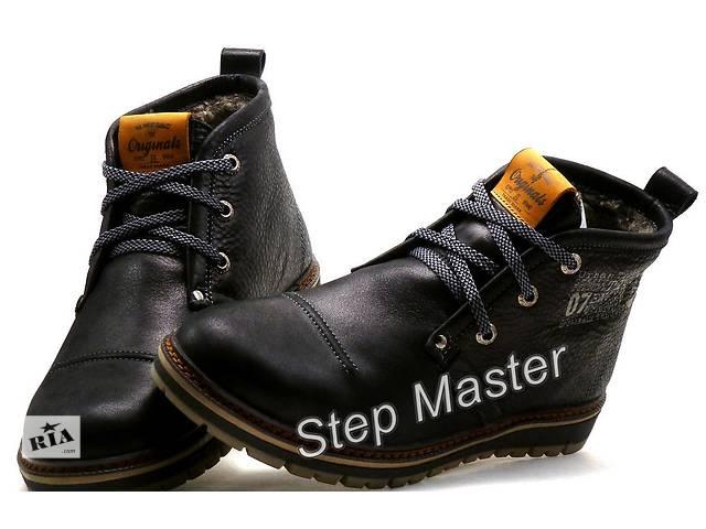 купить бу Ботинки кожаные мужские Clarks Urban Tribe черные в Вознесенске