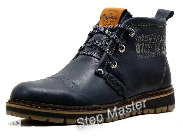 бу Ботинки кожаные мужские Clarks Urban Tribe синие в Вознесенске