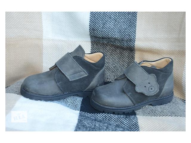 ботинки для девочки, осень-весна- объявление о продаже  в Чорткове