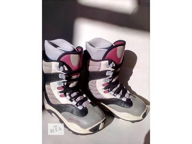 Ботинки для сноуборда Deeluxe Raichle 38 р (24 см)- объявление о продаже  в Мукачево