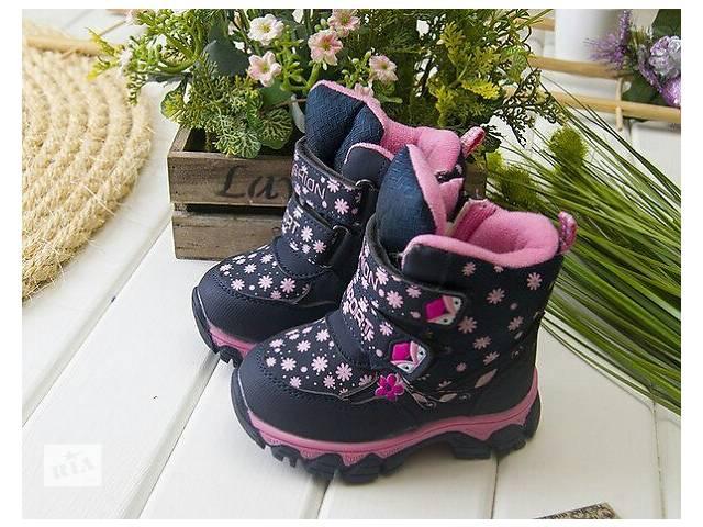 Ботинки,Дутики для девочек !Супер качество !!!- объявление о продаже  в Киеве
