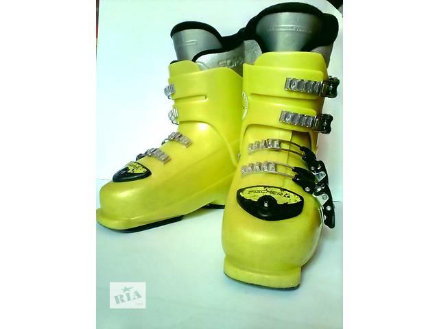 продам Ботинки горнолыжные Fischer Soma Race Jr 40 (37 размер, 24-24, 5 см) бу в Мукачево