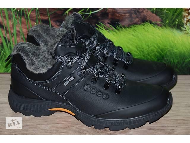 Ботинки кожаные спорт М59н качество ecco размеры 40 41 42 43 44 45- объявление о продаже  в Харькове