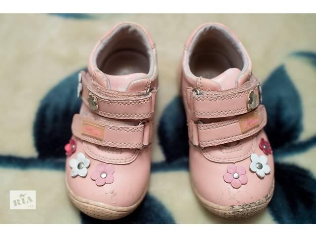 продам Ботинки-кроссовки B&G Little Deer, р. 23, розовые, в хорошем состоянии бу в Днепре (Днепропетровске)