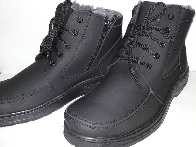 ботинки мужские зимние- объявление о продаже  в Хмельницком