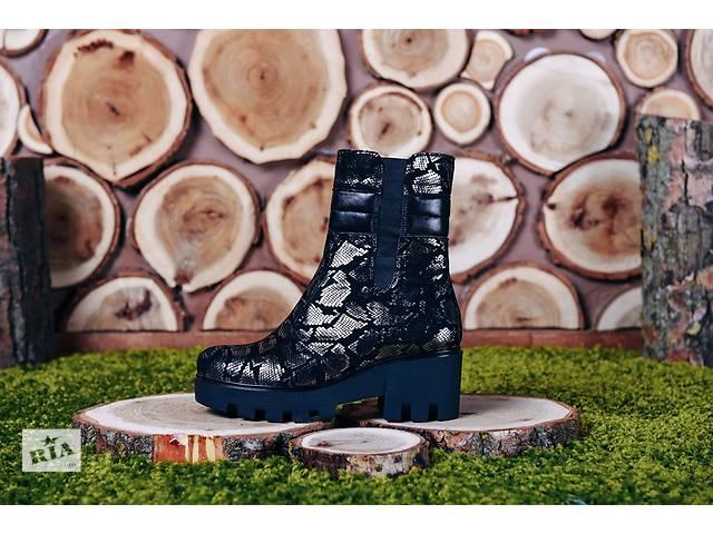 """Ботинки """"узор"""" на тракторной подошве код Пиларб2- объявление о продаже  в Николаеве"""