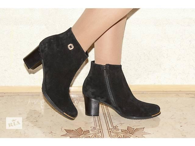 купить бу ботинки женские на каблуке.Опт розница. в Днепре (Днепропетровск)