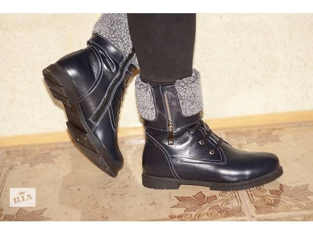 Ботинки женские с опушкой.Опт и розница.- объявление о продаже  в Днепре (Днепропетровск)