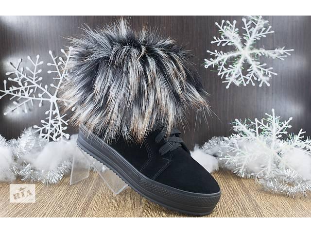 купить бу  Ботинки женские зимние в Харькове