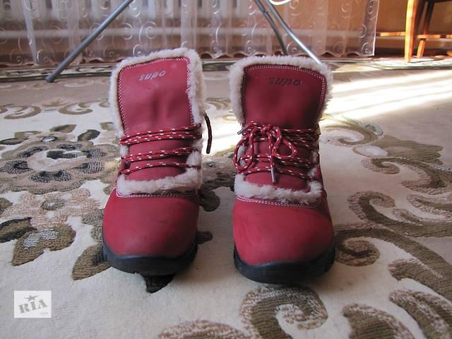 ботинки женские- объявление о продаже  в Радивилове