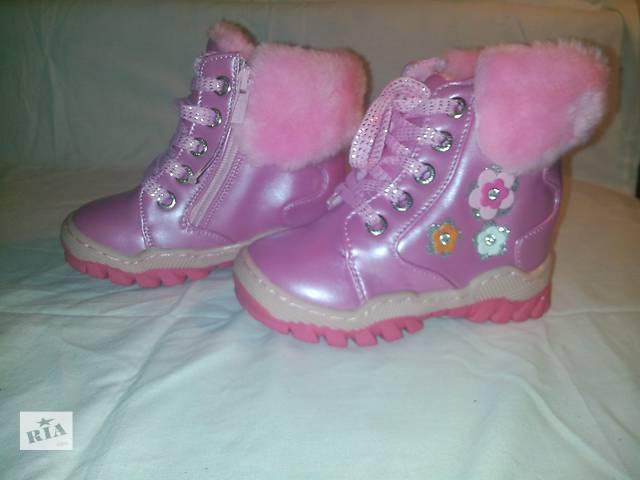 продам ботинки зимние для девочек бу в Одессе