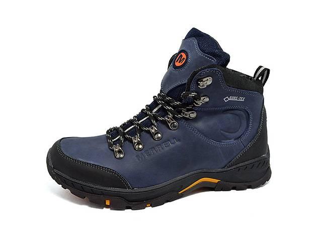 Ботинки зимние Merrell Gore-Tex Blue- объявление о продаже  в Вознесенске