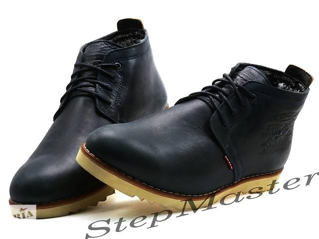 купить бу Ботинки зимние мужские Levis Б 32-03 в Вознесенске