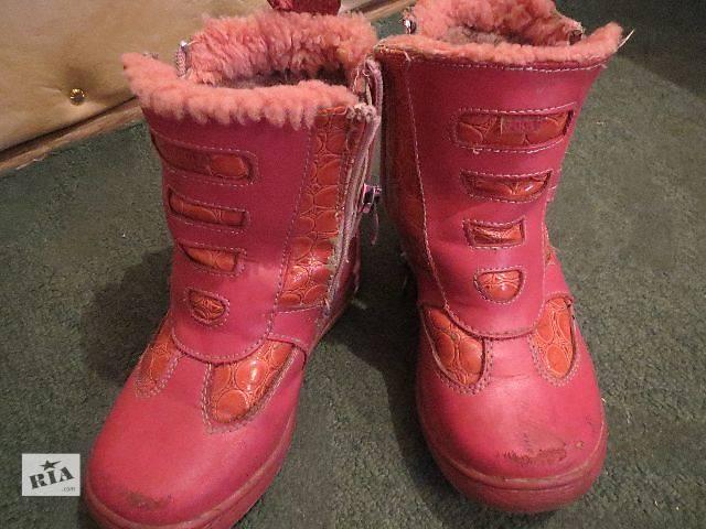 бу Ботинки зимние в Киеве