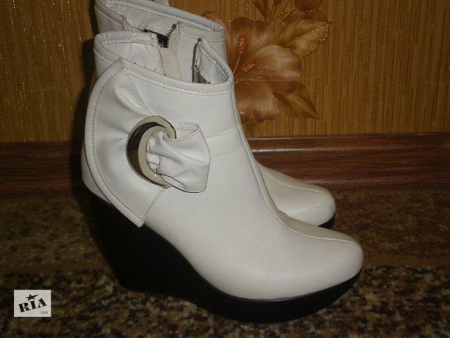 бу ботинки в Шишаки