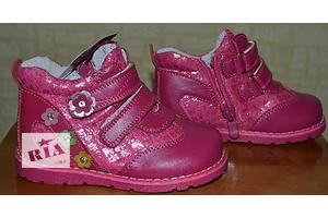 бу Детская обувь  в Украине