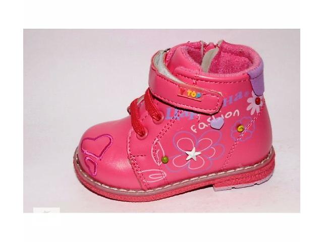 купить бу Ботинки демисезонные для девочек в Киеве