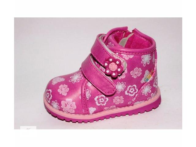бу Ботинки демисезонные для девочек в Киеве